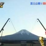 toshiaki-kasuga-camera-cachee-japon-japonais-blague-