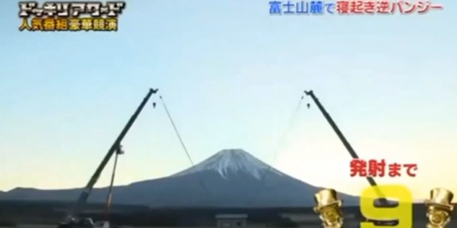 Réveil extrême version Japonais