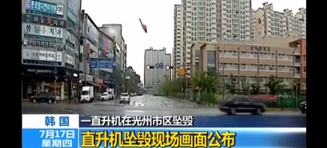 Un hélicoptère s'écrase dans une rue en Corée