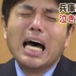 japonnais-craque-television