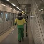 ski-metro